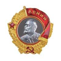Орден Ленина. Оригинал. Изолировано на белом :: Павел Сытилин
