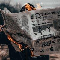 Лживые новости :: Антон Рудько