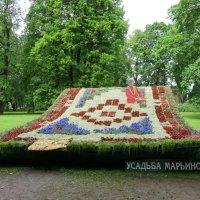 Садово-парковое искусство. :: Ирина ***
