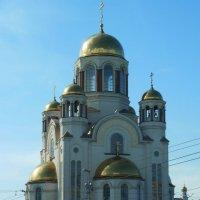 ЕКАТЕРИНБУРГ, проездом. Храм на крови. Место расстрела царской семьи. :: Виктор Осипчук