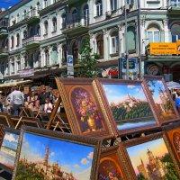Купите картину :: Ростислав