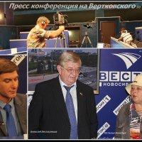 Пресс-конференция сенатора. :: Наталья Золотых-Сибирская