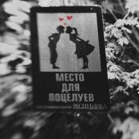 Евпатория :: Анастасия Андреева