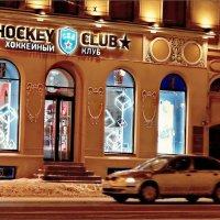 Петербург. Играем в хоккей!.. :: Кай-8 (Ярослав) Забелин
