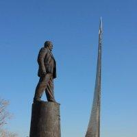 Памятник Королеву Сергею Павловичу. :: Николай Кондаков