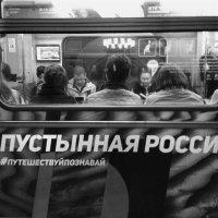 """до наступления """"часа пик"""" :: Максим Должанский"""