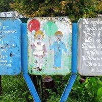 Кирьяновская средняя общеобразовательная школа :: Евгений Кочуров