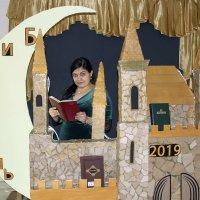 Библиотекарь :: Валерий Басыров