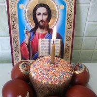 С праздником Светлой Пасхи! :: Анна VL