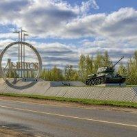 Мемориал Танк Т-34. :: Анатолий. Chesnavik.