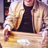 Играем в карты :: Ciprian Pascal