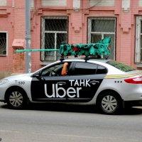 Такси в парадном оформлении! :: Нина Бутко