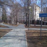 парк :: ЕР