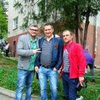 Три коллеги связиста из Ростелекома :: Евгений БРИГ и невич