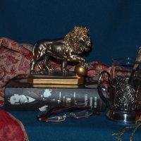 Натюрморт  со львом :: Александра