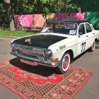 Вот  так на  ковре нужно представлять нашу гоночную  классику! :: Виталий Селиванов