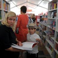Книжный фестиваль :: Сергей Золотавин