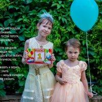 Две сестрёнки в школе :: Виктория Кустова
