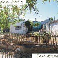 Умирающая деревня :: Сергей Анатольевич НикулинЪ