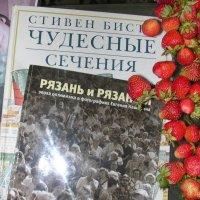 первая ягодка :: Елена Минина