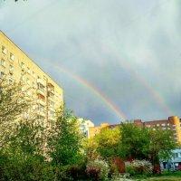 Счастливая радуга :: Александра Уварова