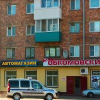 Богатый магазин :: юрий Амосов