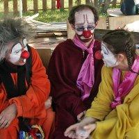 и у клоунов есть проблемы :: Владимир Матва