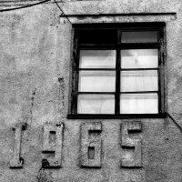фрагмент эпохи развитого социализма.... :: Сергей Корзенников