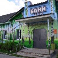 Виды города Западная Двина...сентябрь... :: Владимир Павлов