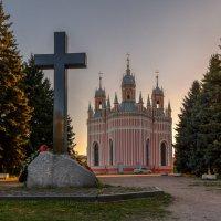У Чесменской церкви :: Владимир Колесников