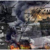 Сто лет Моонзундскому сражению. (Октябрь 1917 год) :: Владимир Гурьянов