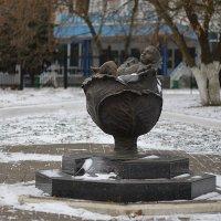 Скульптура «Новая жизнь» :: Алексей