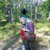 Интерьер с Бабой-Ягой в Солнечном. :: Светлана Калмыкова