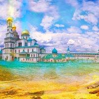 Воскресенский Ново-Иерусалимский монастырь. Священные Воды. :: Любовь Гайшина