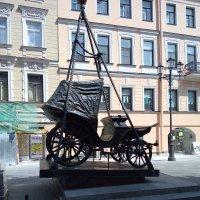 Памятник карете в Санкт-Петербурге. :: Светлана Калмыкова