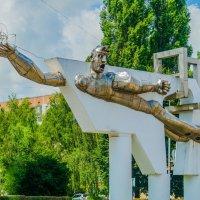"""Скульптура """"Мирный атом"""" :: Руслан Васьков"""