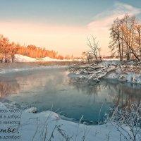 В январе :: Валерий Иванович