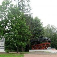 Памятник полуторке на Румболовской горе :: Елена Павлова (Смолова)