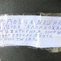 ОБЪЯВЛЕНИЕ  ))))) :: Алексей Кузнецов