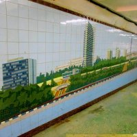 Ростовская мозаика в подземном переходе :: Нина Бутко