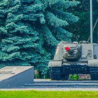 самоходная артиллерийская установка САУ-152. город Курчатов :: Руслан Васьков