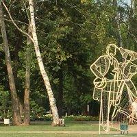 В парке :: Надежда