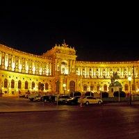 Nightly Hofburg :: Roman Ilnytskyi