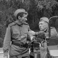 Беседа двух боевых товарищей :: Александр Кузин