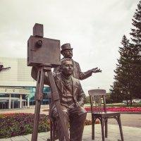 Памятник братьям Люмьер в г.Екатеринбург :: Дмитрий Бугров