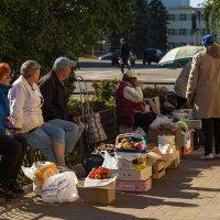 Рыночные отношения :: Dmitry Krasitsky