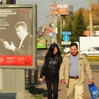 Влюбленные :: Григорий Азатян