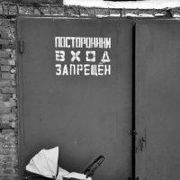 Посторонним вход запрещен :: Asya Piskunova