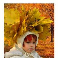 осень :: Алена Малых