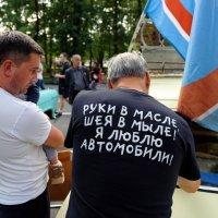 Ретрофест :: Сергей Золотавин